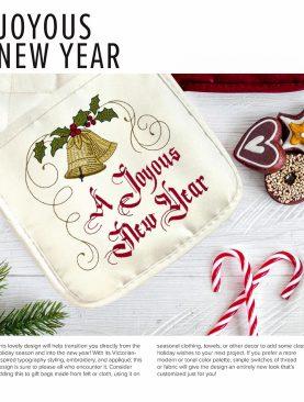 Радостный Новый Год