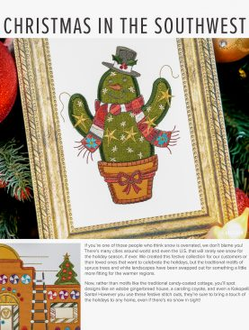 Рождество на юго-западе