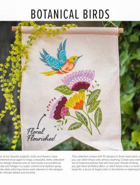 Ботанические Птицы